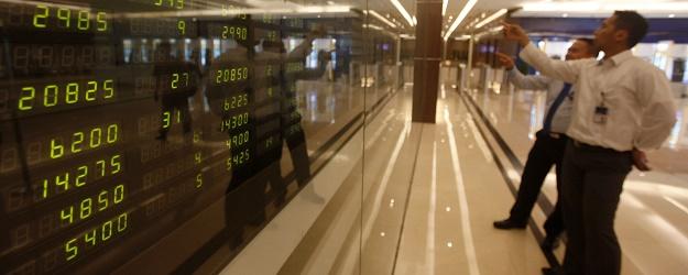 Ipo stock stabilization indonesia idx