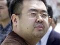 Indonesian Woman Arrested in Kim Jong Nam's Murder Case